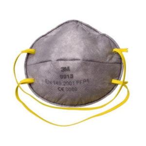 Респиратор комбинированного действия против аэрозолей и с дополнительной защитой от органических паров.